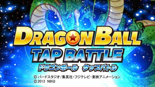 1_dragon_ball_tap_battle