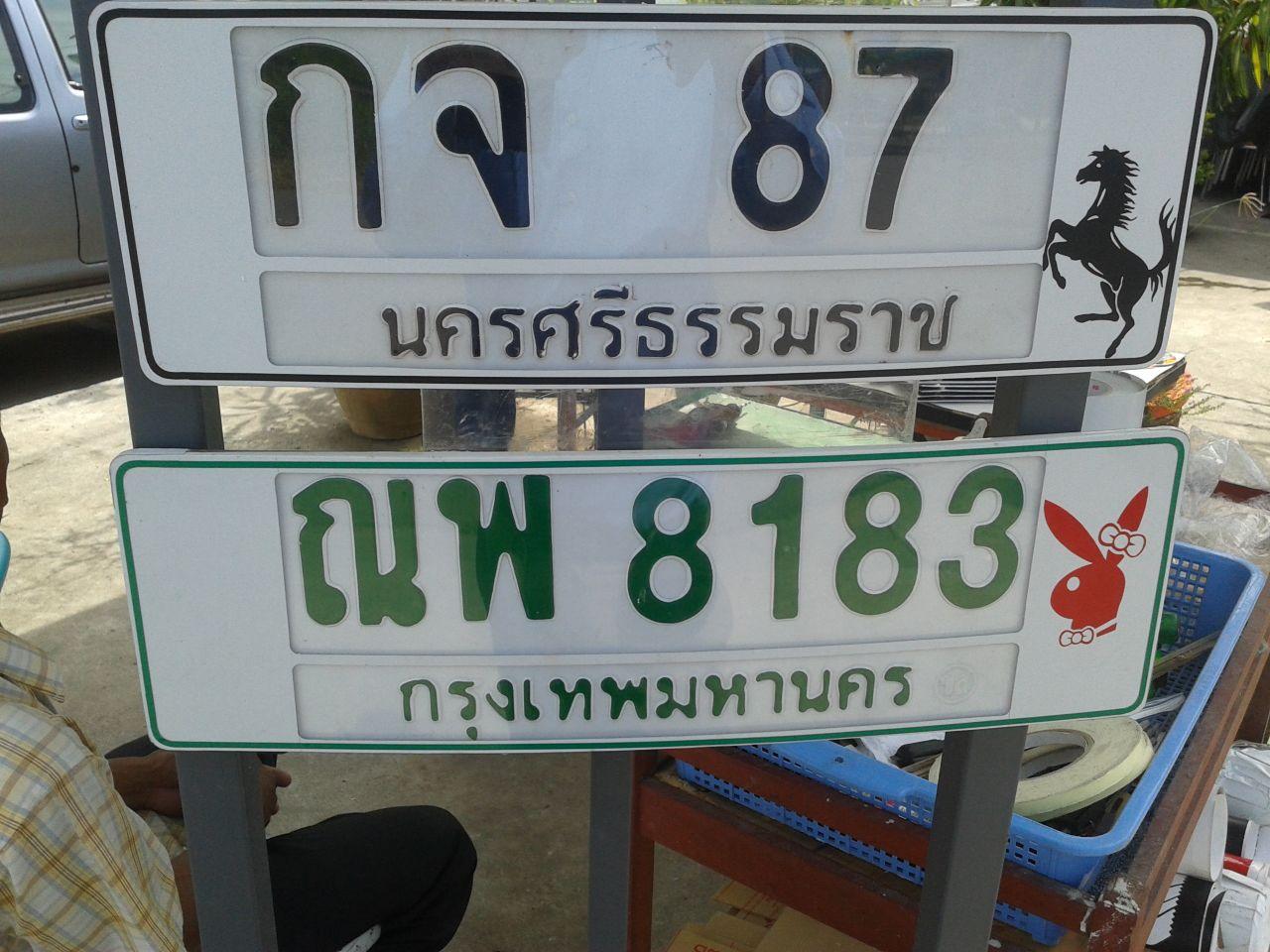 1e21ca2d2adde50e92a533ac49ca1225_2