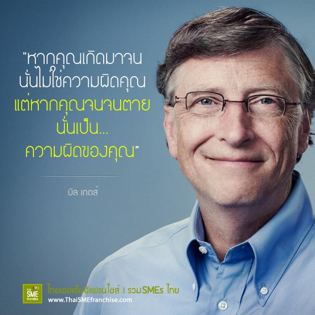 quotes_85_20141028175902