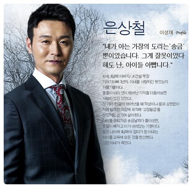 ซีรีย์เกาหลี-The-Suspicious-Housekeeper02