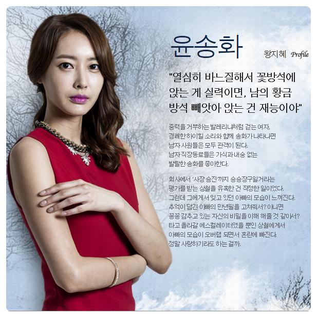 ซีรีย์เกาหลี-The-Suspicious-Housekeeper04