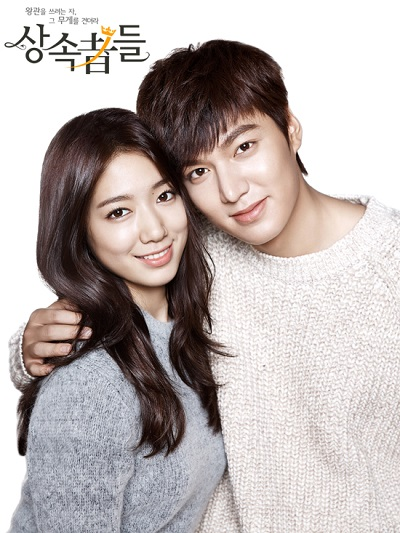 The-Heirs-02