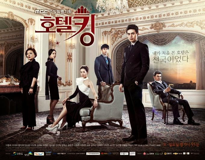 Hotel-King-Poster2