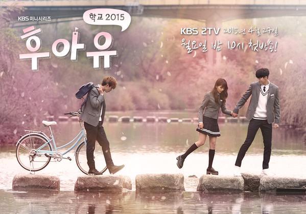 ซีรี่ย์เกาหลี School 2015: Who Are You?