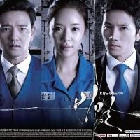 ซีรี่ย์เกาหลี Secret