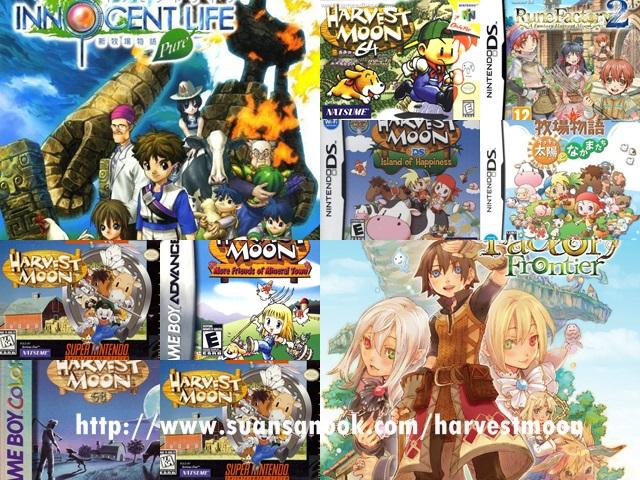 รวมรายชื่อเกม Harvestmoon ทุกภาค