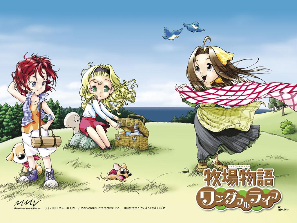 Harvestmoon DS wallpaper