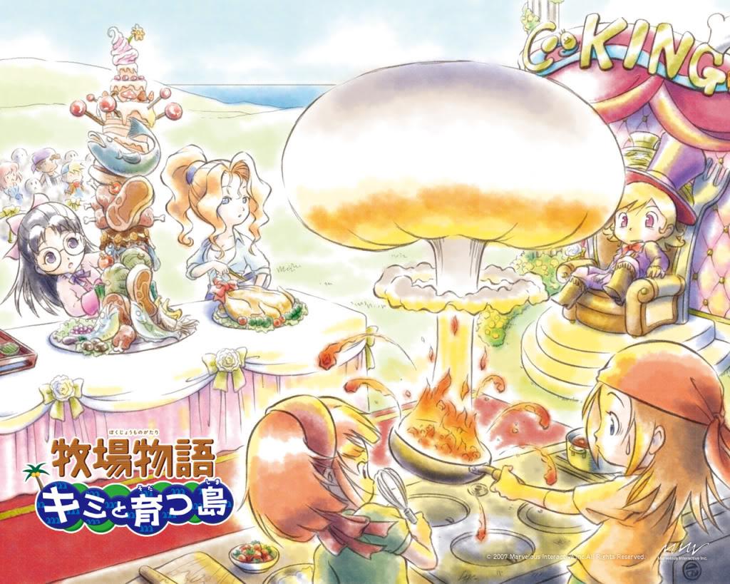 ภาพ Wallpaper เกม Harvest Moon สวยๆ