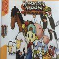 แผ่นเกมส์ ps2 Harvest Moon: A Wonderful Life