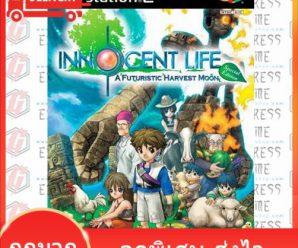 แผ่นเกมส์ Innocent Life A Futuristic Harvest Moon Special Edition PS2