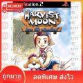 PS2: Harvest Moon A Wonderful Life (U)