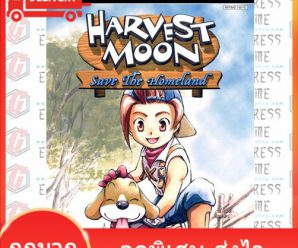 PS2: Harvest Moon Save Home Land (U) [DVD]