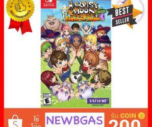 Harvest Moon Light of Hope Special Edition Complete ใครยังไม่ลอง ถือว่าพลาดมาก !!
